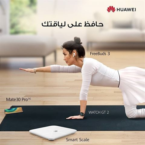 Stay Home and Safe and Order your Favorite HUAWEI Products Online in Kuwait