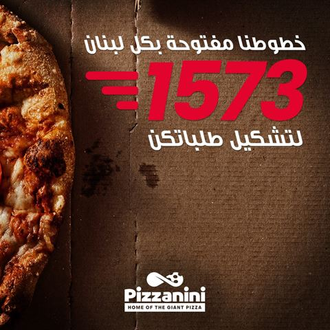 Photo 66316 on date 2 April 2020 - Pizzaninni - Dekwaneh Branch - Lebanon