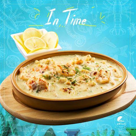 الصورة 66500 بتاريخ 29 أبريل 2020 - مطعم الجداوي للمأكولات البحرية - فرع حولي - الكويت