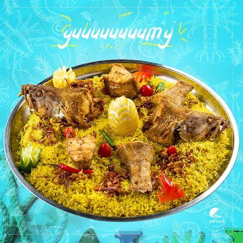 الصورة 66501 بتاريخ 29 أبريل 2020 - مطعم الجداوي للمأكولات البحرية - فرع حولي - الكويت
