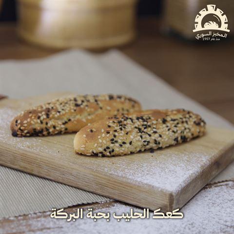 Photo 66526 on date 30 April 2020 - Syrian Bakery - Hawally, Kuwait