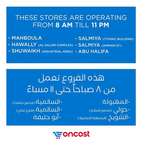 How to Shop from OnCost Supermarket during Total Curfew Days