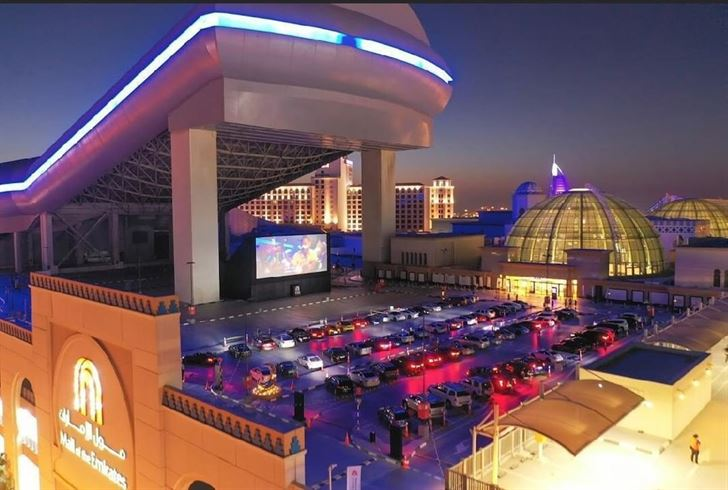 Details about VOX Cinemas Drive-In at Mall of the Emirates