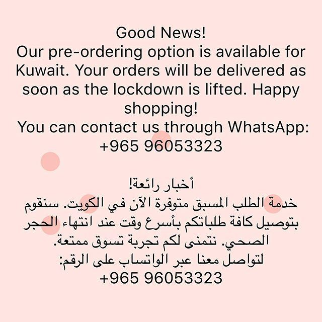 VaVaVoom Pre-ordering Option Available for Kuwait during Total Curfew