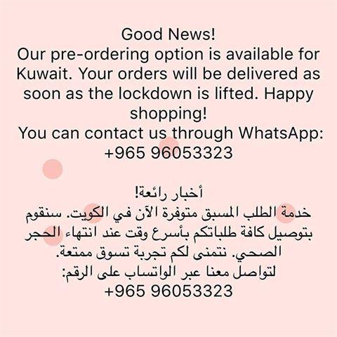 خدمة الطلب المسبق متوفرة الآن في فافافووم الكويت خلال الحظر الكلي