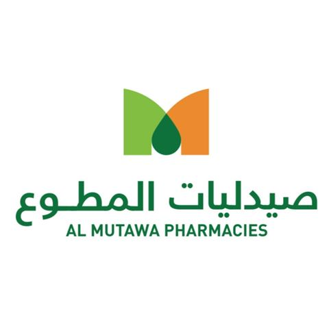 Photo 66821 on date 16 May 2020 - RAMA PHARMACY - Fahaheel, Kuwait