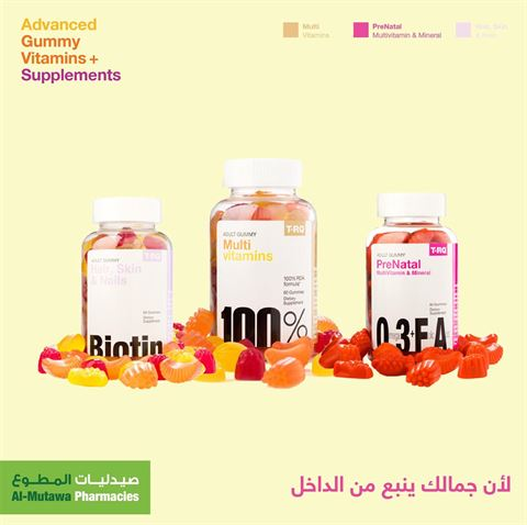 Photo 66829 on date 16 May 2020 - RAMA PHARMACY - Fahaheel, Kuwait