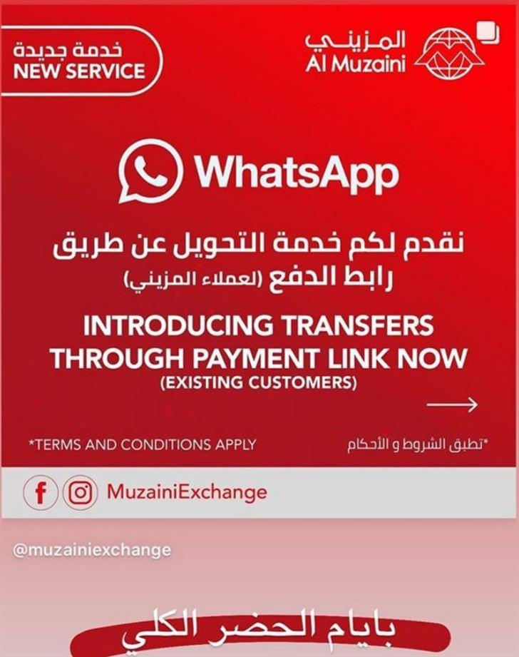 Al Muzaini offers Money Transferring Service via Whats App during Full Curfew