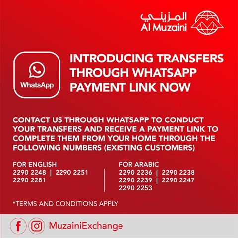 Al Muzaini offers Money Transferring Service via Whats App during Full Curfew