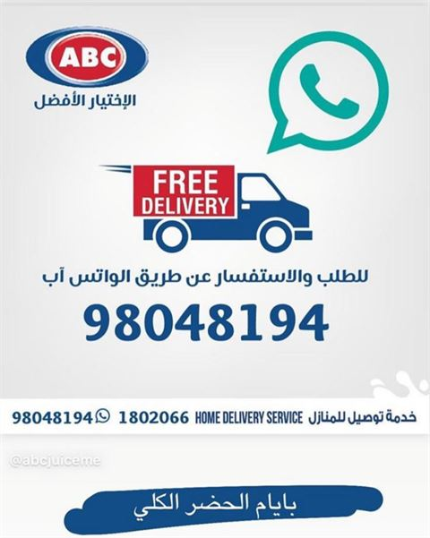 ABC Company Continues to Deliver your Orders during the Full Curfew