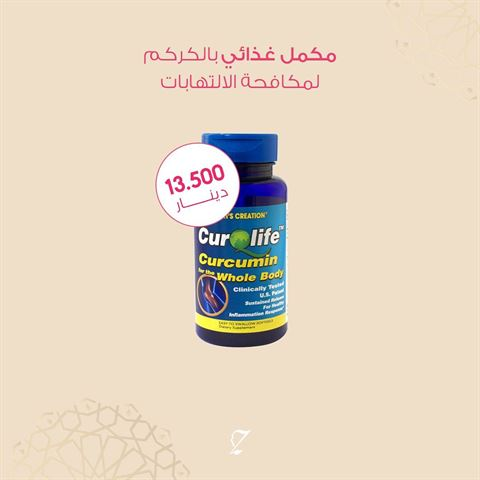 Photo 67039 on date 24 May 2020 - Pharmazone Pharmacy - Khaitan Branch - Kuwait