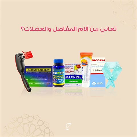 Photo 67041 on date 24 May 2020 - Pharmazone Pharmacy - Khaitan Branch - Kuwait