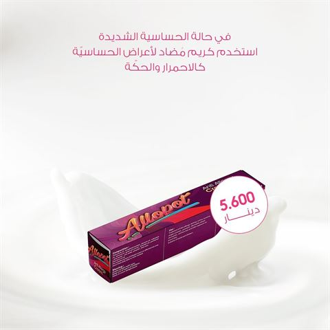 Photo 67045 on date 24 May 2020 - Pharmazone Pharmacy - Khaitan Branch - Kuwait