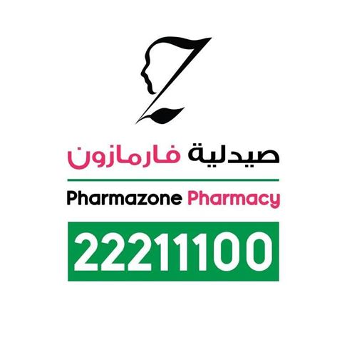 Photo 67047 on date 24 May 2020 - Pharmazone Pharmacy - Khaitan Branch - Kuwait