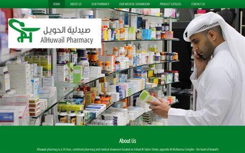 Photo 66549 on date 6 May 2020 - Al-Huwail Pharmacy - Qibla, Kuwait