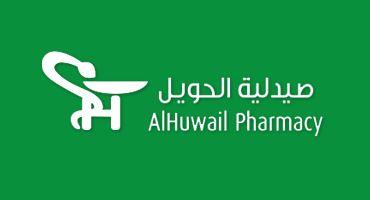 Photo 66550 on date 6 May 2020 - Al-Huwail Pharmacy - Qibla, Kuwait
