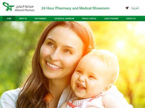 Photo 66552 on date 6 May 2020 - Al-Huwail Pharmacy - Qibla, Kuwait