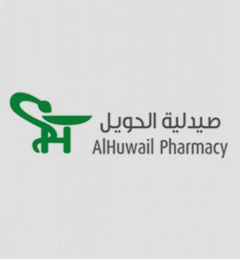 Photo 66556 on date 6 May 2020 - Al-Huwail Pharmacy - Qibla, Kuwait
