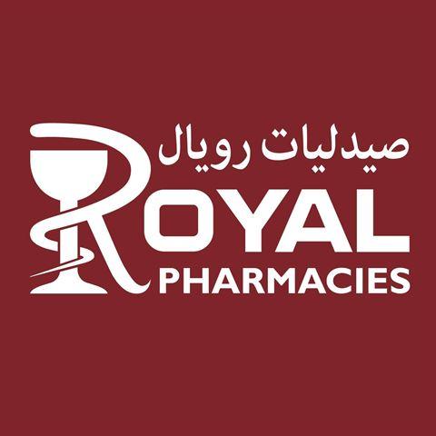 Photo 66562 on date 6 May 2020 - Royal pharmacy - Fahaheel Branch - Kuwait