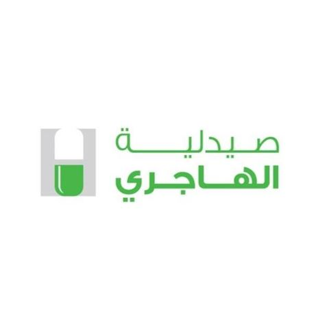 الصورة 66605 بتاريخ 8 مايو 2020 - صيدلية الهاجري - فرع حولي - الكويت
