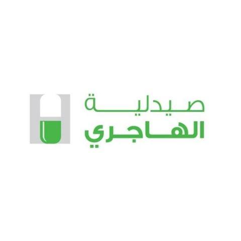 Photo 66605 on date 8 May 2020 - Al Hajery Pharmacy - Jahra (Sama Jahra) Branch - Kuwait