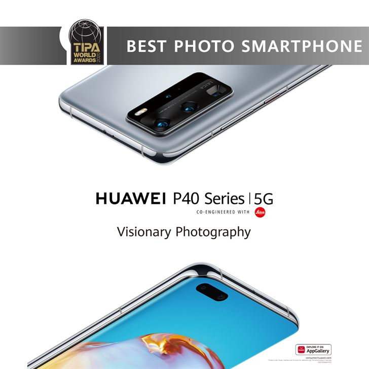 TIPA names HUAWEI P40 Series the Best Photo Smartphones of 2020