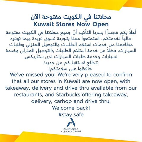 Alshaya Group Stores in Kuwait are Now Open