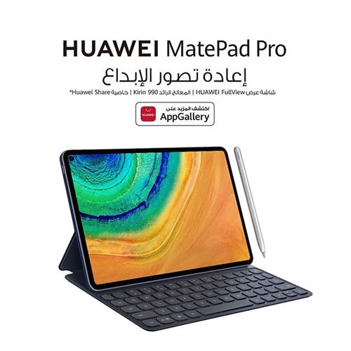 HUAWEI MatePad Pro launched in Kuwait