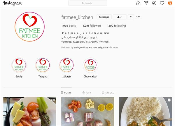 ابرز مشاهير الطبخ على الانستغرام في الكويت