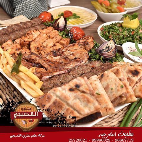 الصورة 68022 بتاريخ 23 يوليو 2020 - مطعم القصبجي - السالمية، الكويت