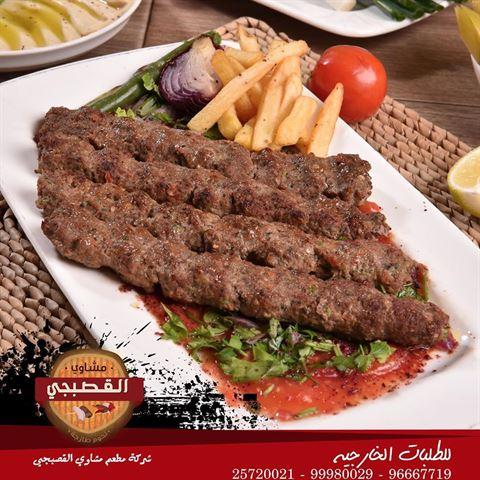الصورة 68023 بتاريخ 23 يوليو 2020 - مطعم القصبجي - السالمية، الكويت