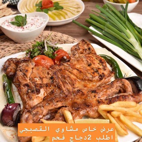 الصورة 68025 بتاريخ 23 يوليو 2020 - مطعم القصبجي - السالمية، الكويت