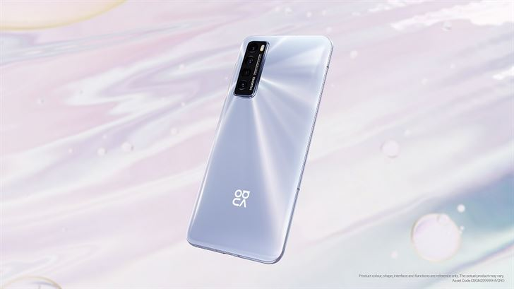 Huawei revolutionizes the mid-range segment with the new HUAWEI nova 7 5G