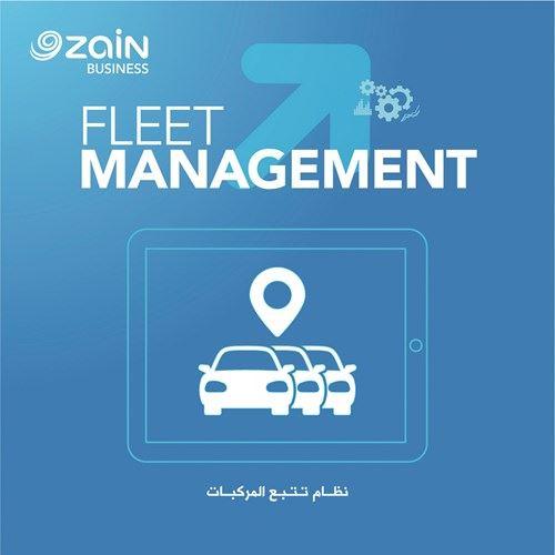 شركة زين للاتصالات تُقدِّم حزمة واسعة من الحلول الرقمية والسحابية للهيئات والشركات