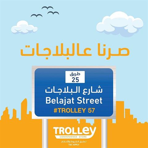 Trolley Opens New Branch in Salmiya Blajat Street