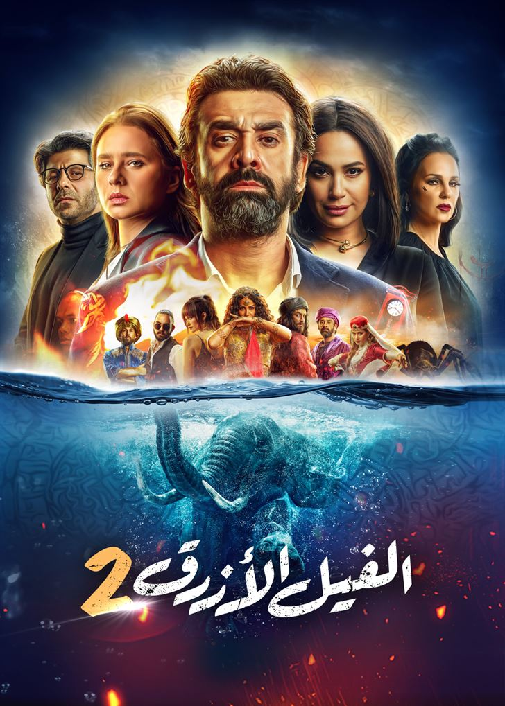 12 مسلسل وفيلم جديد من أفضل الإنتاجات العربية على تطبيق OSN للمشاهدة أونلاين في شهر سبتمبر