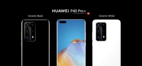 إليك بعض أسرار هاتف HUAWEI P40 Pro+ التي ستحبها