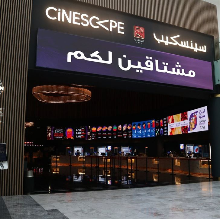 Cinemas in Kuwait are Opening Soon