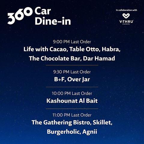أوقات داين-ان 360 والمطاعم المشاركة في هذه الخدمة