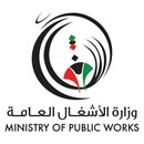 Ministry of Public Works MPW - Kuwait