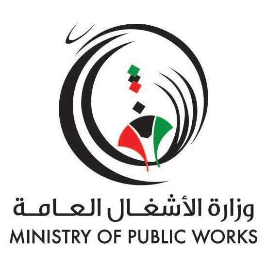 Resultado de imagen para Ministry of Public Works of Kuwait