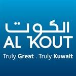 Al Kout Mall - Kuwait