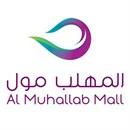 Al-Muhallab Mall - Kuwait