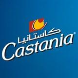 كاستانيا للمكسرات - الكويت