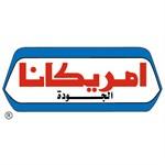 مجموعة أمريكانا - الكويت