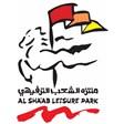 منتزه الشعب الترفيهي - الكويت