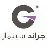 جراند سينماز - الكويت