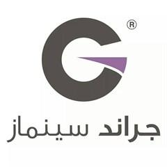 جراند سينما - الكويت