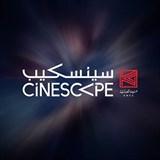 Cinescape Cinema - Kuwait