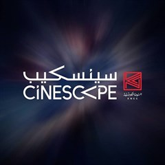 Cinescape Cinema - Kuwait
